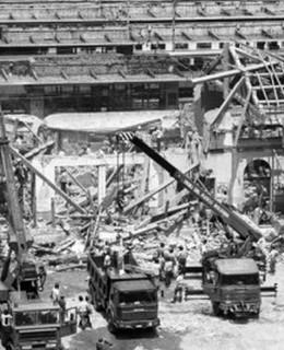Bologna, 2 agosto 1980-2