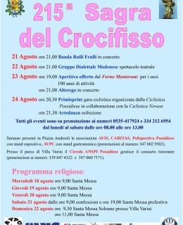 Sagra del Crocifisso 215° edizione